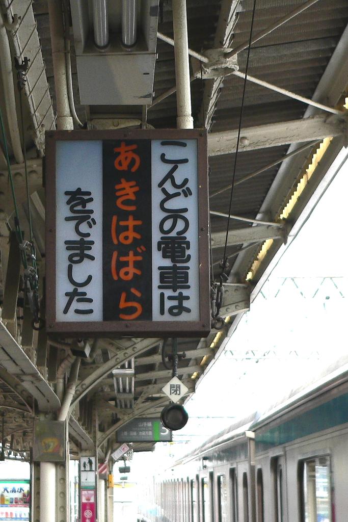 http://kuroyakko.sakura.ne.jp/sblo_files/kuroyakko/image/P1000499.JPG
